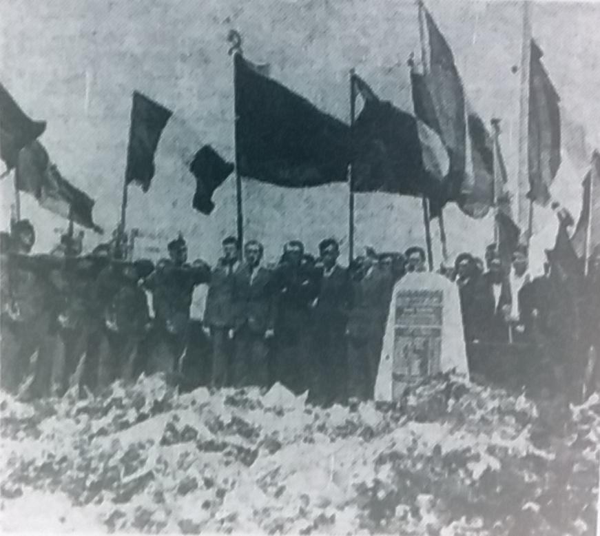 La Torche, Tél 1945 06