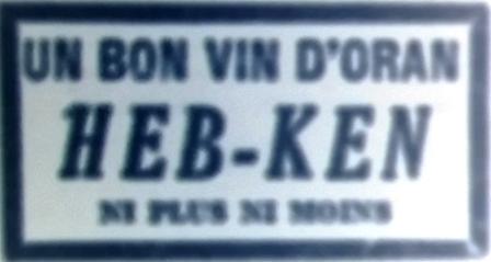 Heb-ken, Tél 1949 04